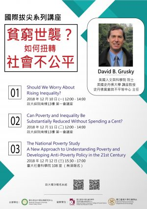 Speech: The National Poverty Study A New Approach to Understanding Poverty and Developing Anti-Poverty in the 21st Century