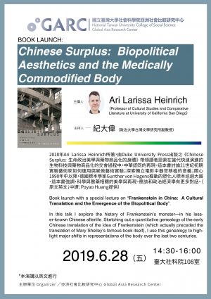 Speech: Book Launch – Chinese Surplus:  Biopolitical Aesthetics and the Medically Commodified Body