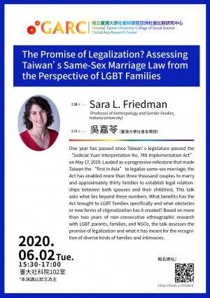 Speech: The Promise of Legalization? Assessing Taiwan's Same-Sex Marriage Law from the Perspective of LGBT Families